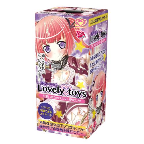 Lovely toys<ラブリートイズ>