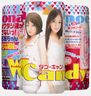 W Candy(ダブキャン)