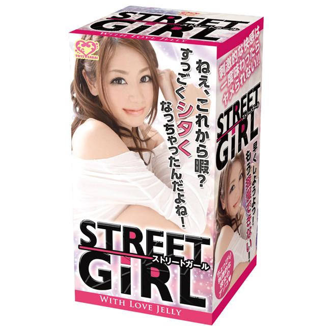 STREET GIRL<ストリートガール>