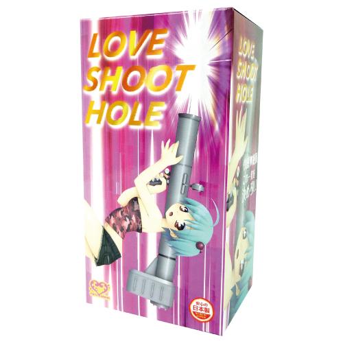 LOVE SHOOT HOLE 〈ラブショットホール〉