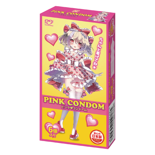 PINK CONDOM ピンク♥コンドーム