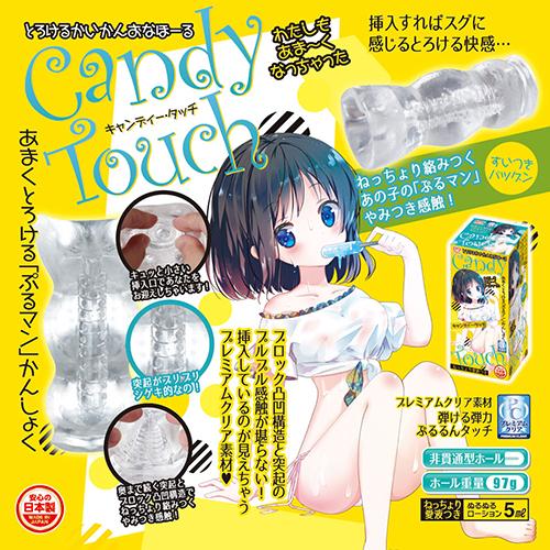 CandyTouchキャンディータッチ